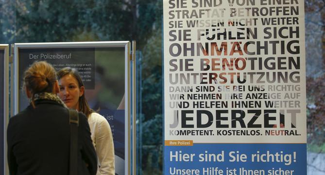 Ein Plakat wirbt für die Polizei (Bild: © Ministerium für Inneres, Digitalisierung und  Migration Baden-Württemberg)